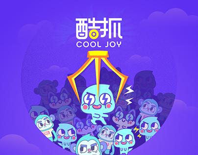 CoolJoy 2017