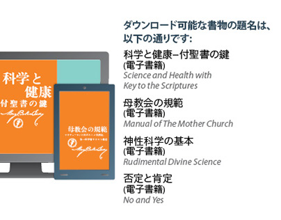 Advertisement - multilingual design