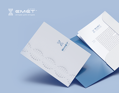 EMET: Logo and Identity Design for Beauty Care Company