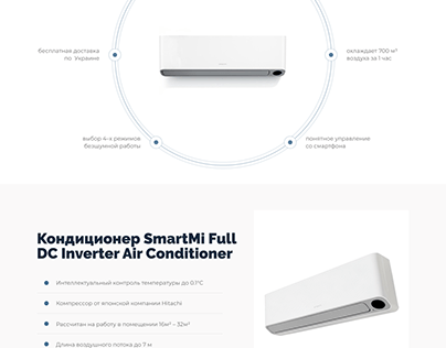 Landing page / studying project