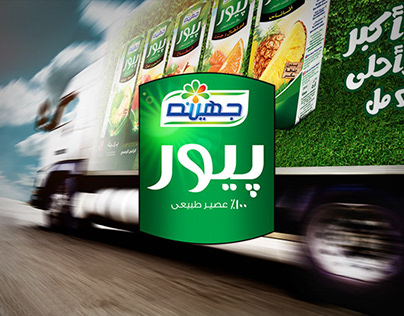 Pure Truck Re-branding