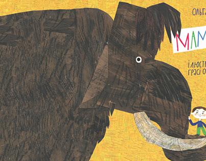 Mammoth by Olha Kupriyan