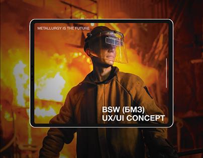 Belarusian Steel Works (БМЗ) | Corporate website