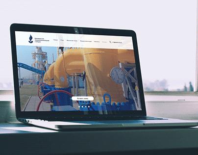 Armavir gas filling station / site & logo
