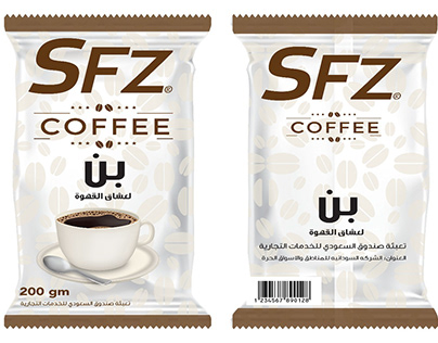 SFZ Packaging Designs