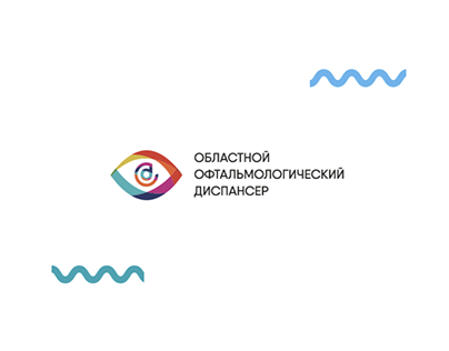 Сайт для обласного офтальмологического диспансера