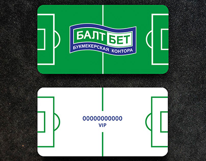 VIP-client cards for bookmaker office BaltBet