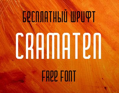 Cramaten (free font)