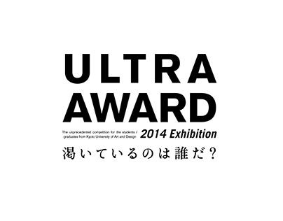 ULTRA AWARD 2014