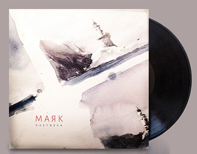 """Album cover for """"PletNEVA"""" band's """"Lighthouse"""""""