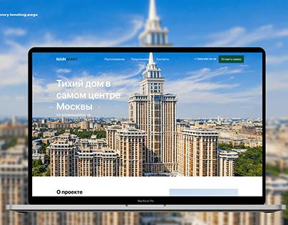 MAINAPART — Premium Estate Website