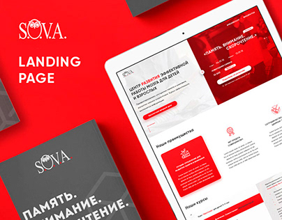 Landing page - Education center | Web & UI design