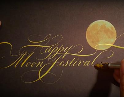 Happy Moon Festival 2017