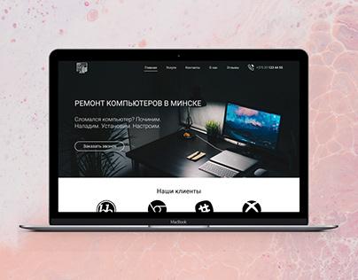 Service web-site
