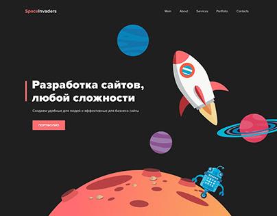 "Design Concept ""Web Studio SpaceInvaders"""
