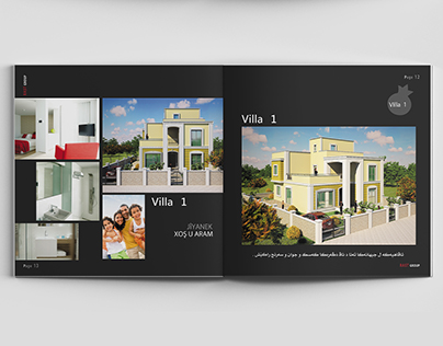 Catalog New Zakho City