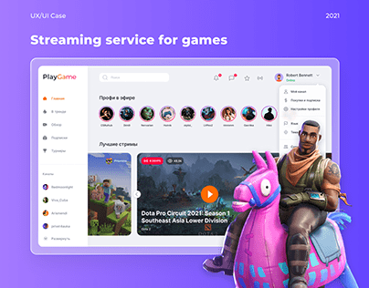 Streaming service for games
