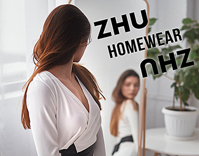 Zhu Zhu Homewear. Clothing lifestyle shooting