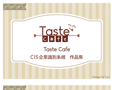 TASTECAFE CIS 企業識別系統