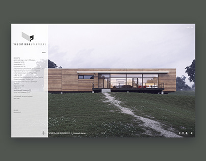 Valentirov Architectural studio
