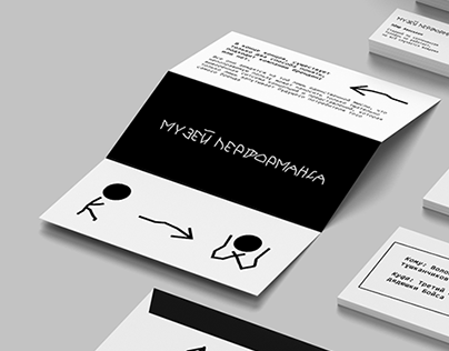 Identity for the Museum of performance art