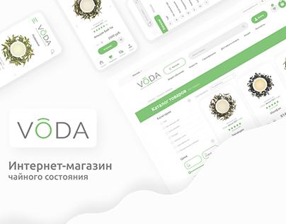 """Online store """"VODA"""""""