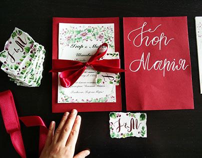 Wedding Invitation Set- Botanical I+M