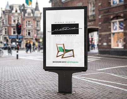Логотип, визитка и оформление Huyndai