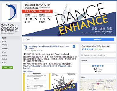 DANCE ENHANCE Leaflet and online ad design