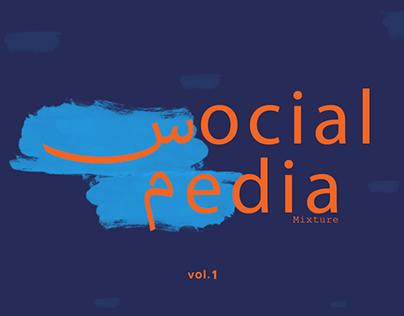 Social Media vol.1 mixture