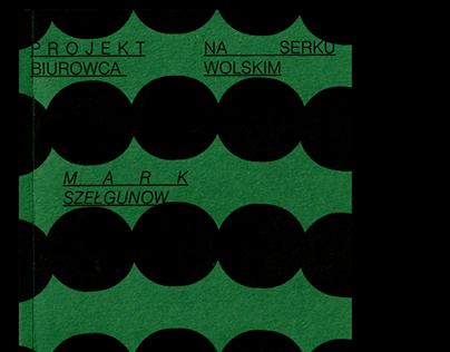 PROJEKT BIUROWCA NA SERKU WOLSKIM
