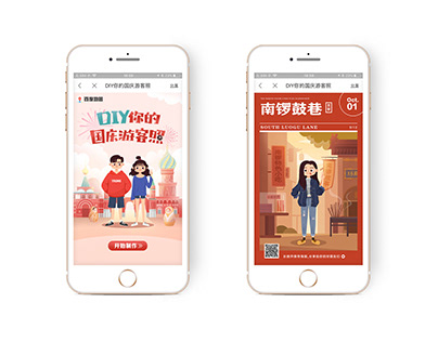 Illustration projects for Baidu Map