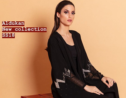 Aldukan Abaya 2018 New Collection