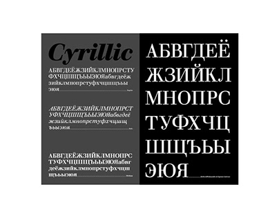 Font Walbaum cyrillic & periodical about the postcards