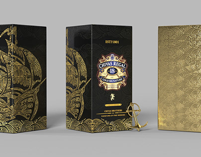 Chivas Regal - Father's Day