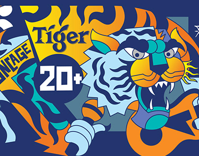 Tiger Uncage Project 2019