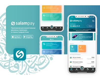 Salampay app