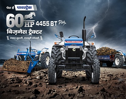 Business Tractor 'POWER' Campaign
