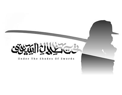 Under the Shadow of Swords