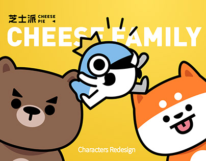 芝士派 CHEESE FAMILY redesign