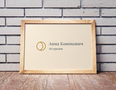 Astrologer Anna Konohovich