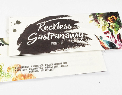 Reckless Gastronomy 插畫設計