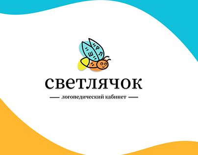 """""""Светлячок"""" branding project"""