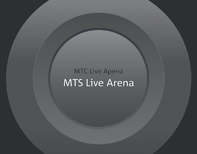 DL Boost. MTS Live Arena.