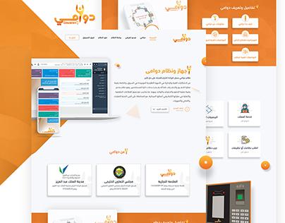 Dawammy- application landing page Arabic Rtl & Ltr Psd