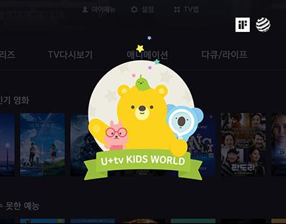 U+tv Kids World - TV UX/UI for Kids