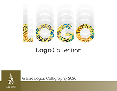 Logo Collection Arabic . 2020