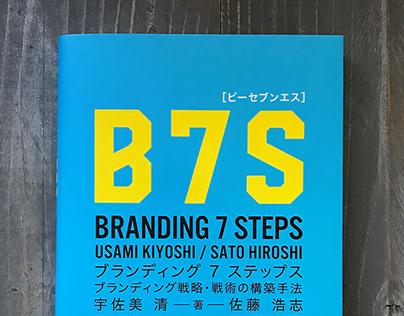 B7S - Branding 7 Steps -