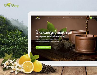 Tea | Landing page