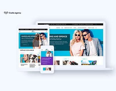 COLUMBUS — Website for shopping centre